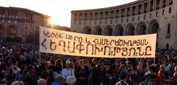 Լուսանկարը` Նարեկ Ալեքսանյանի